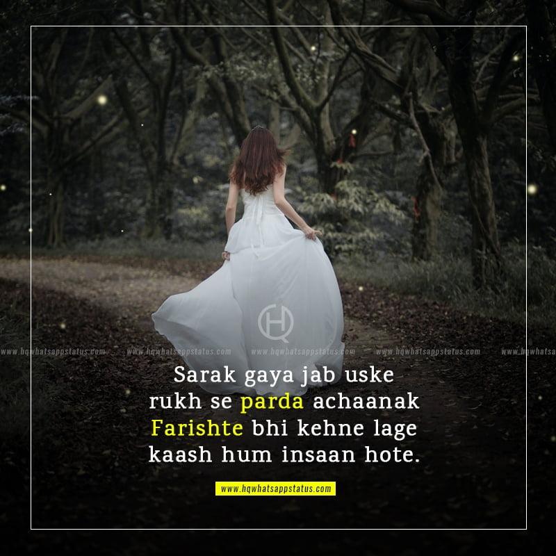 punjabi shayari on girl beauty