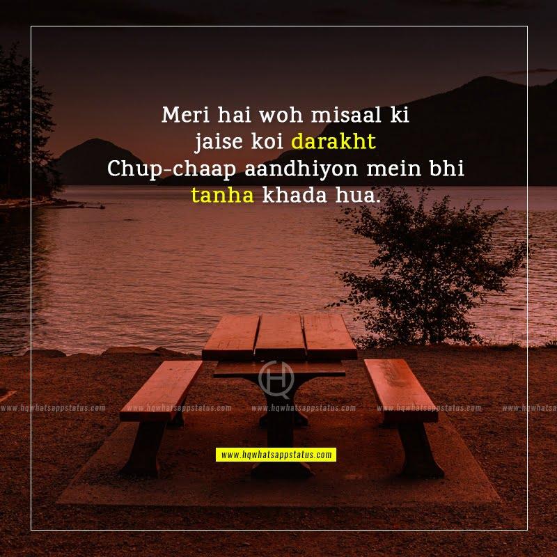 qaid e tanhai poetry