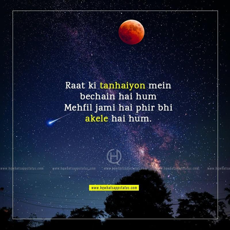 raat ki tanhai poetry
