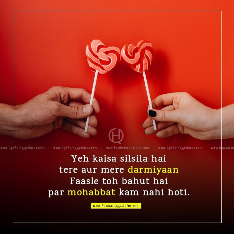 romantic kiss shayari in hindi