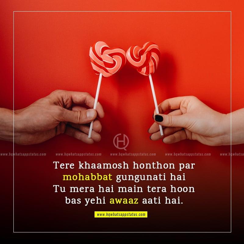romantic poetry in urdu for girlfriend