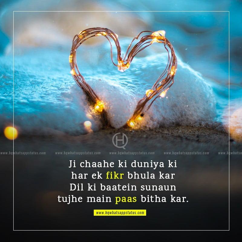 romantic poetry in urdu for lover