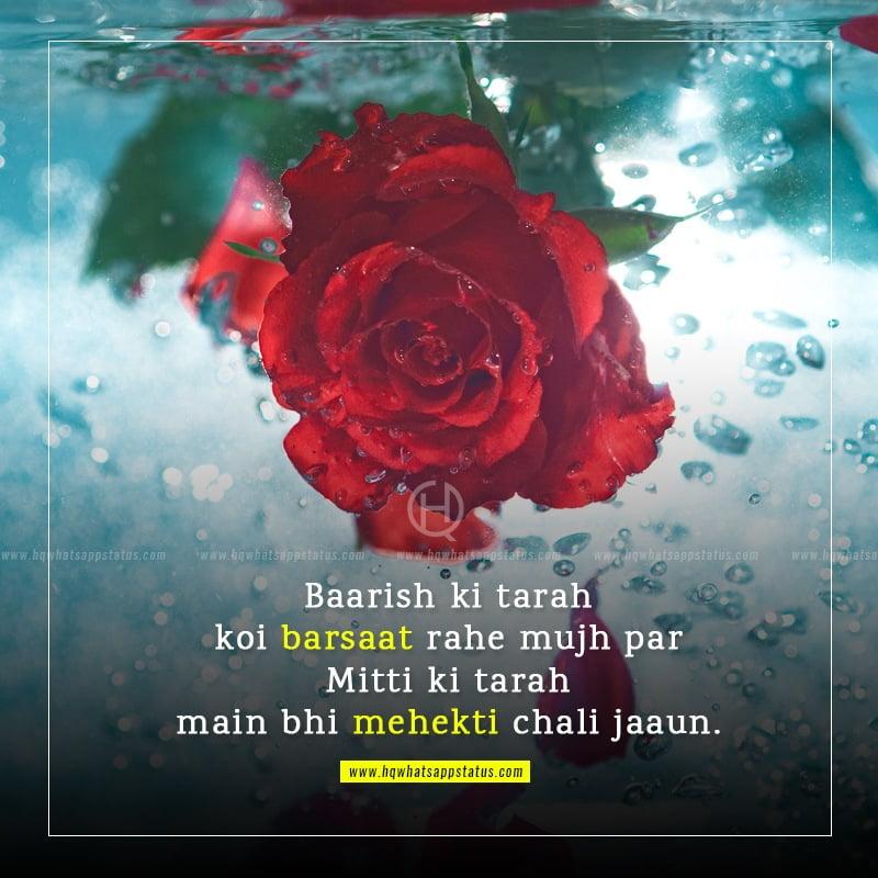 romantic sad poetry