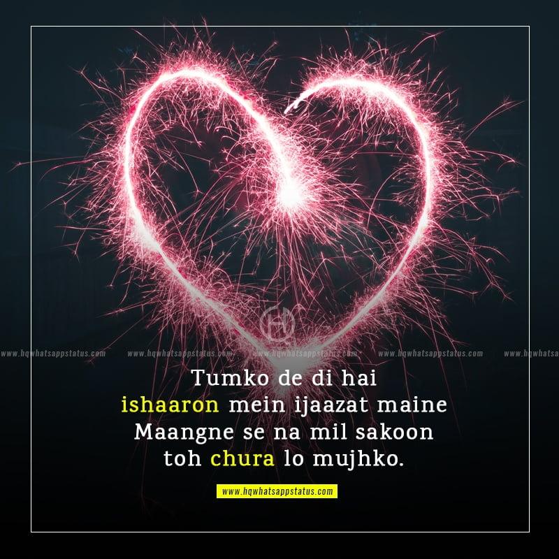 romantic shayari hindi me