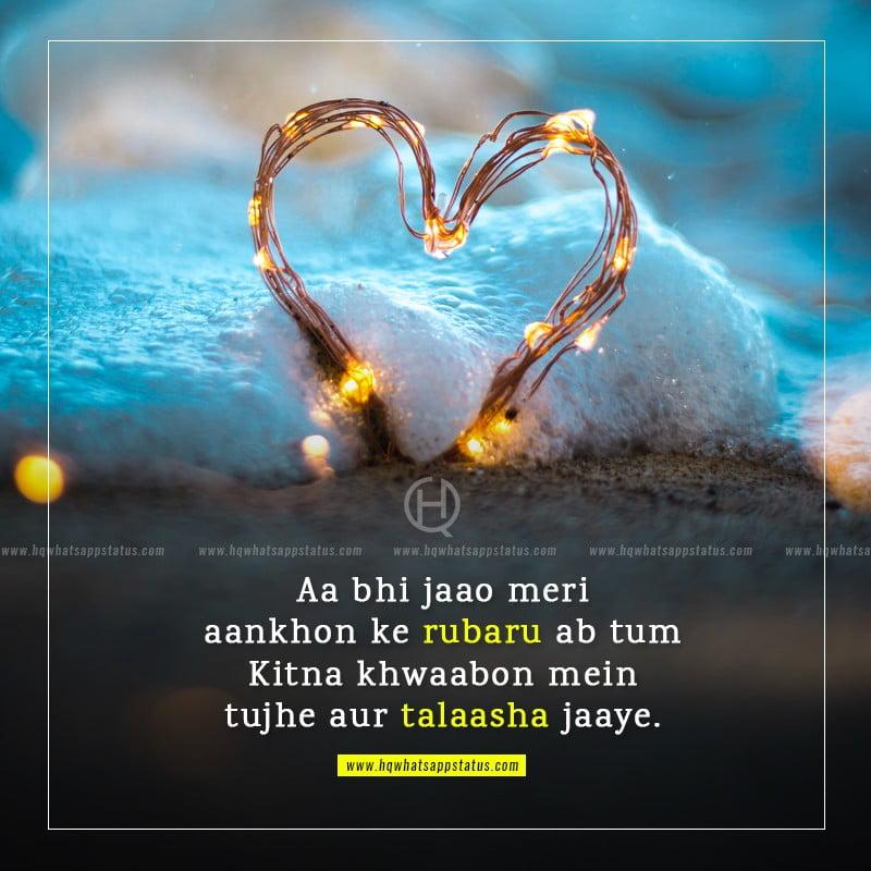 romantic shayari love