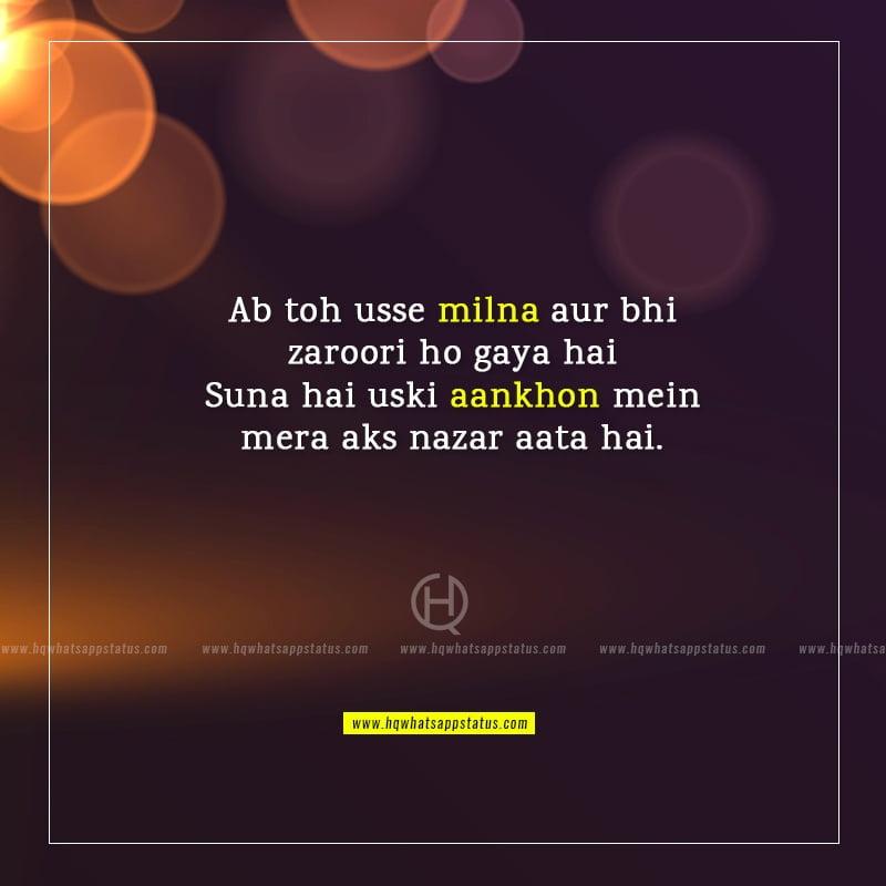 romantic urdu poetry on eyes