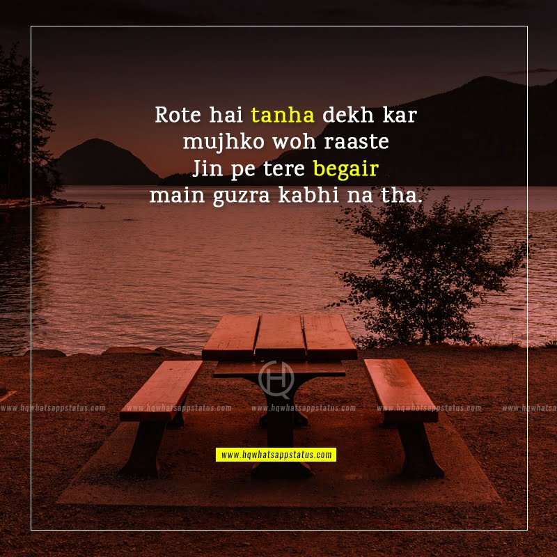 sad alone poetry images