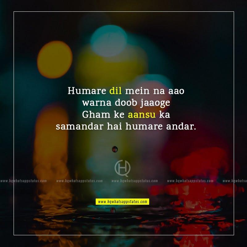 sad crying urdu poetry
