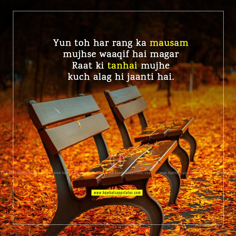 sad english poetry alone