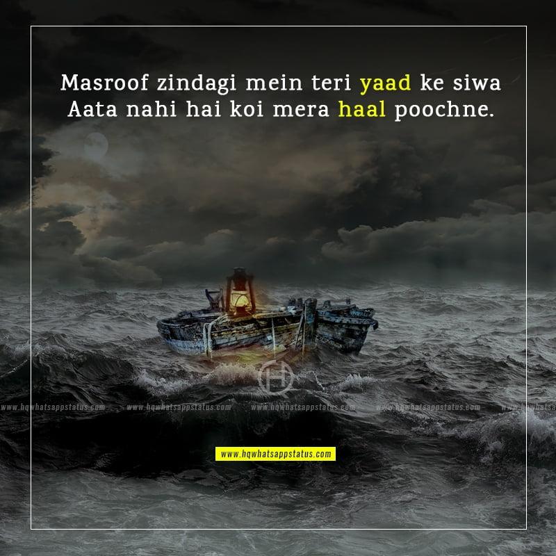 sad missing shayari in hindi