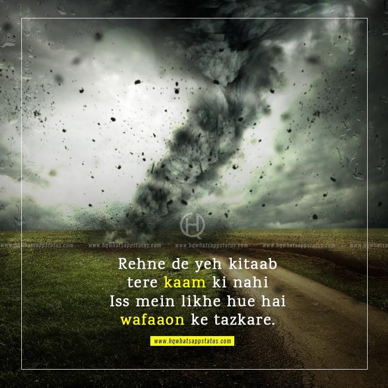 sad poetry in urdu bewafa