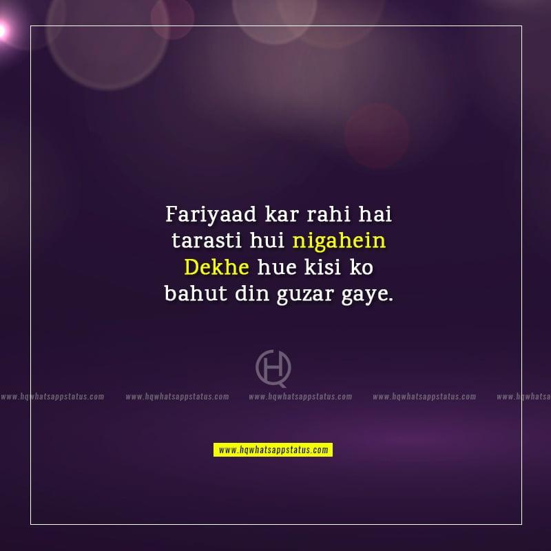 sad poetry on eyes in urdu