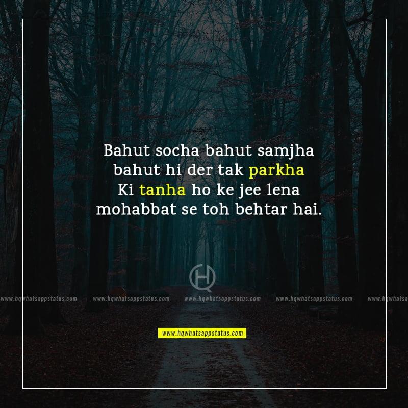 sad poetry tanhai