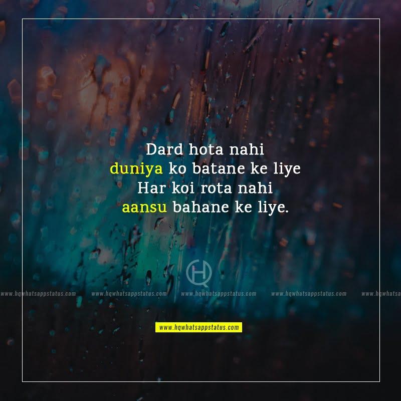 sad poetry with tears