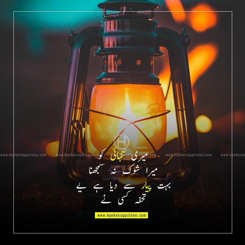 sad tanhai poetry