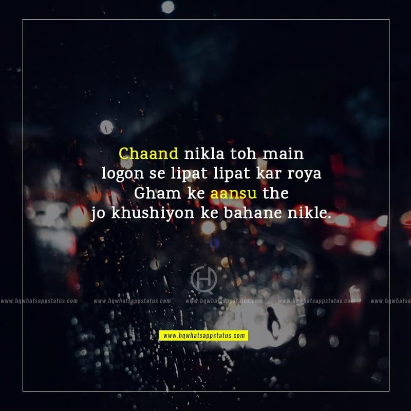 sad tears urdu poetry