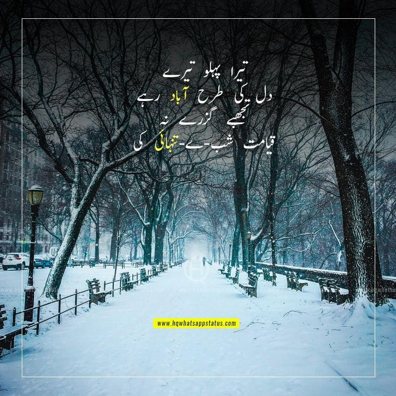 sad urdu poetry tanhai