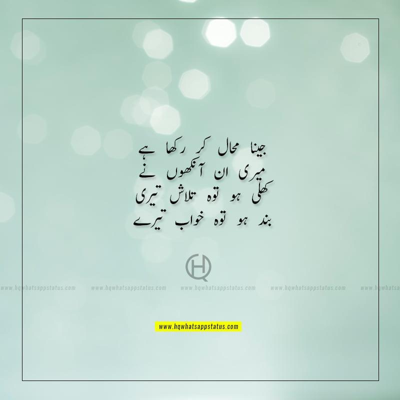 sharabi aankhen urdu poetry