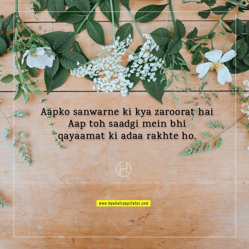 shayari in hindi on beauty