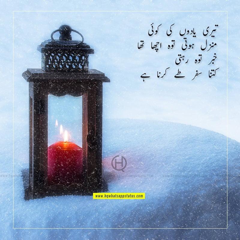 shayari in urdu yaad