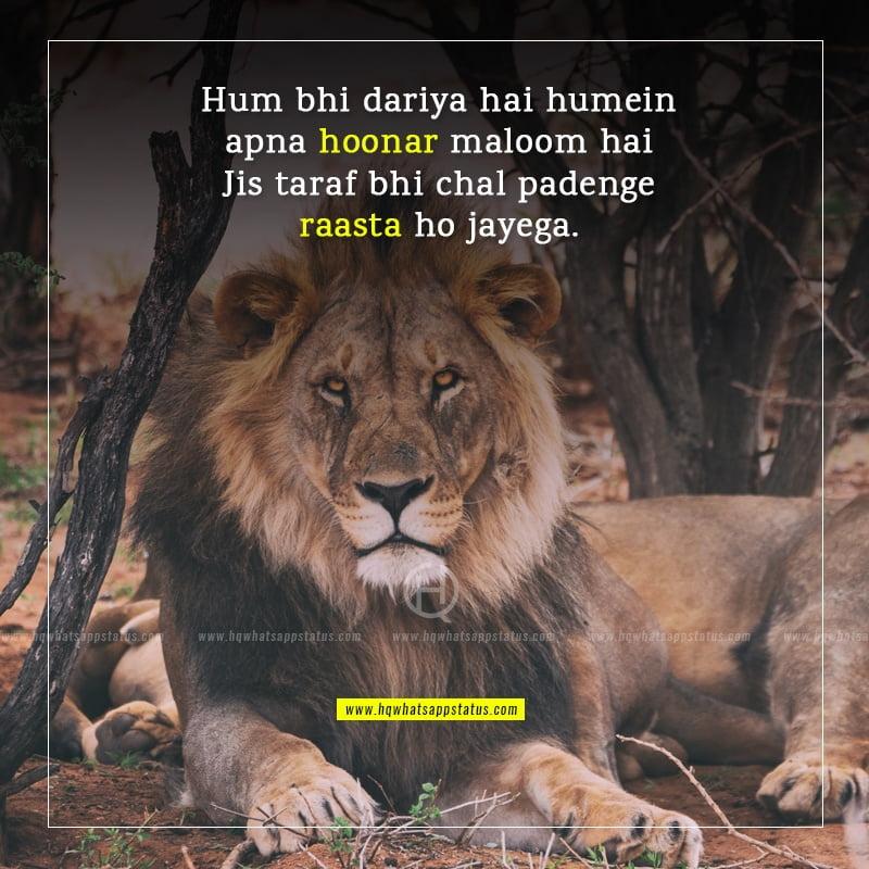 shayari motivational in hindi
