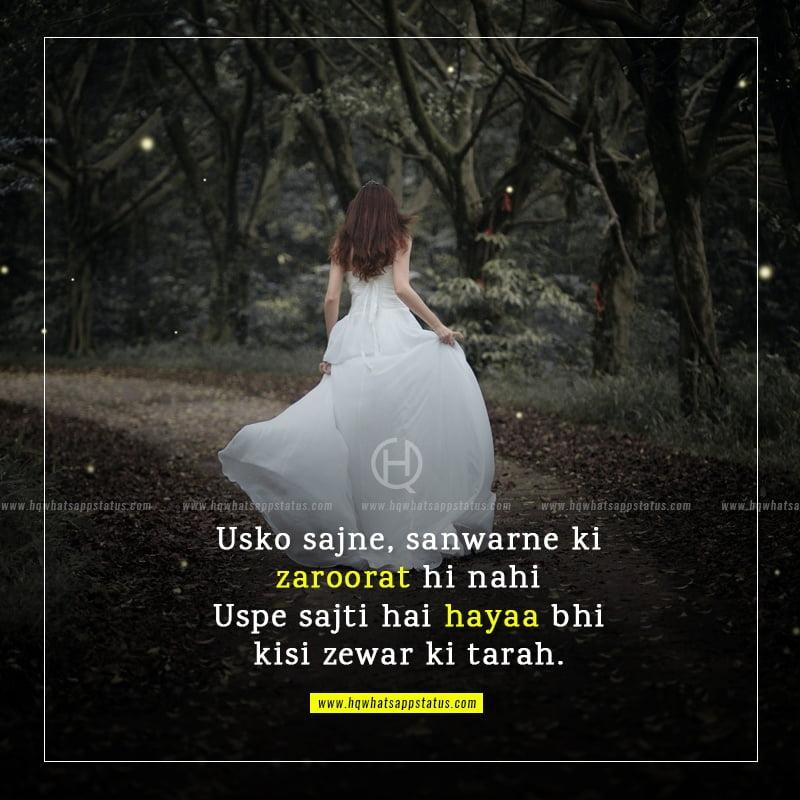 shayari on beauty of girl in hindi
