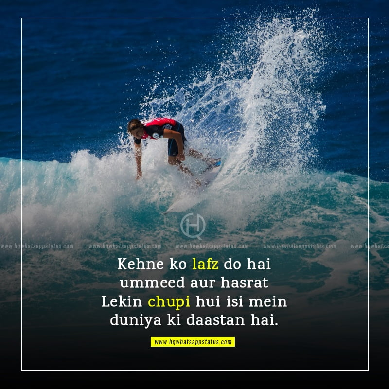 shayari on success in hindi