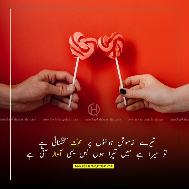 shayari romantic in urdu