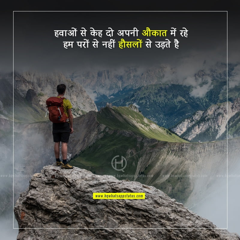 sidhu motivational shayari