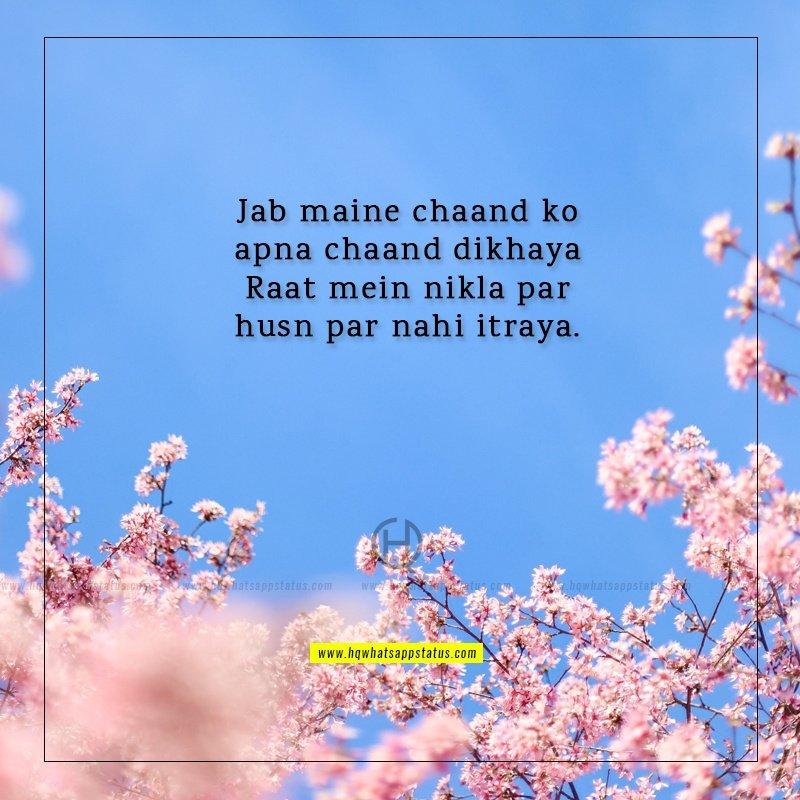 sleeping beauty poetry in urdu