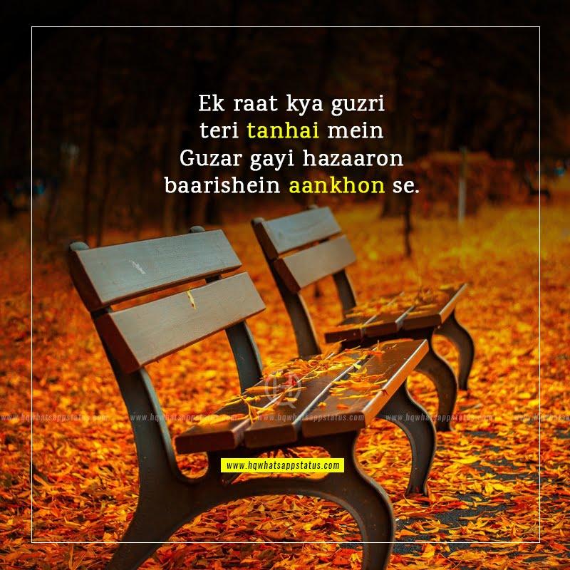 tanhai poetry facebook