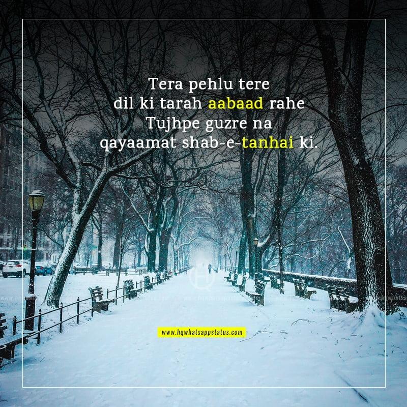 tanhai poetry image