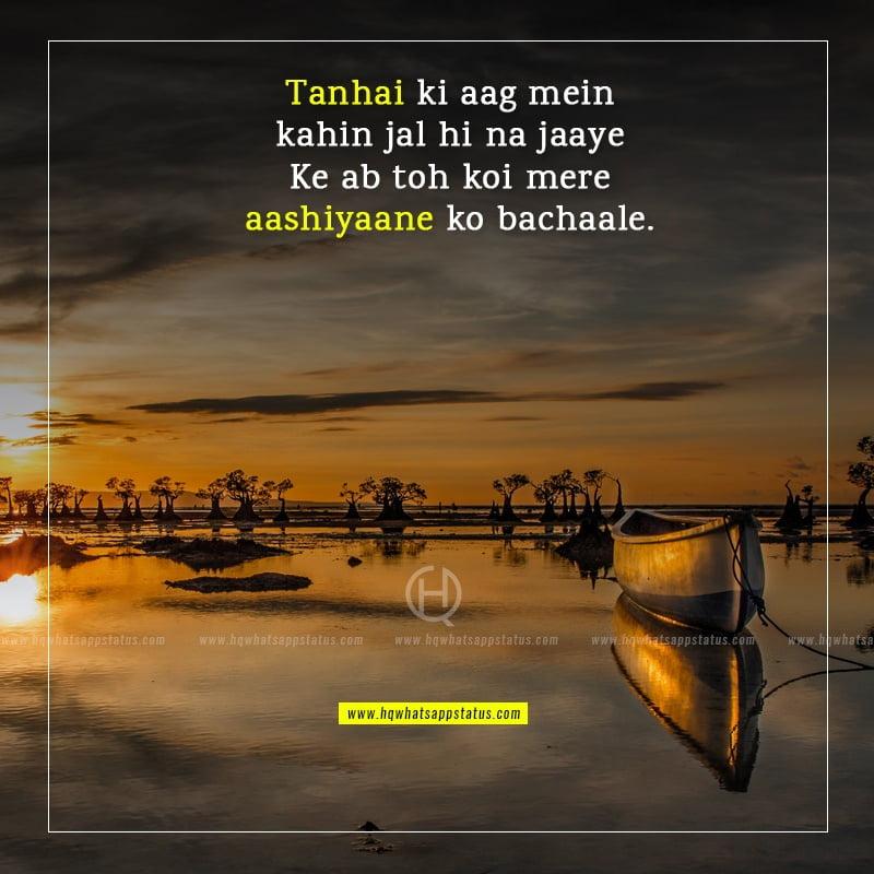tanhai poetry urdu