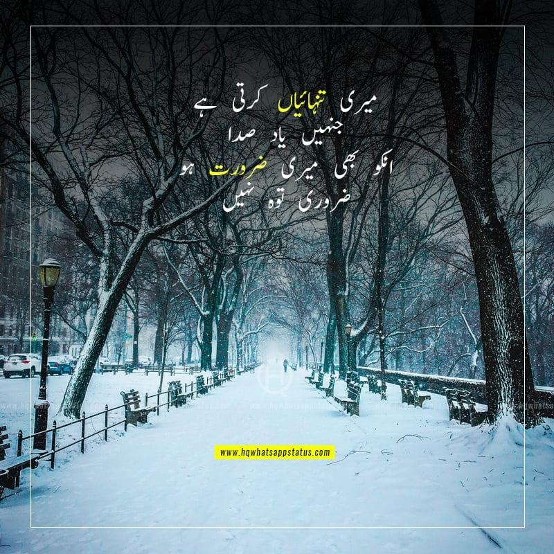 tanhai poetry