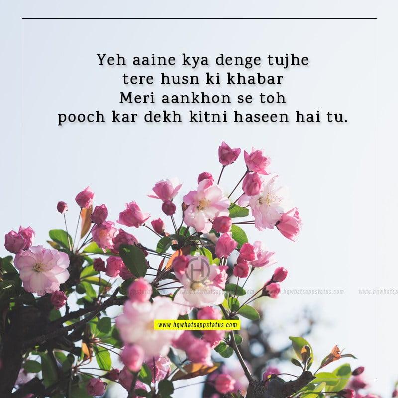 tareef poetry 2 line