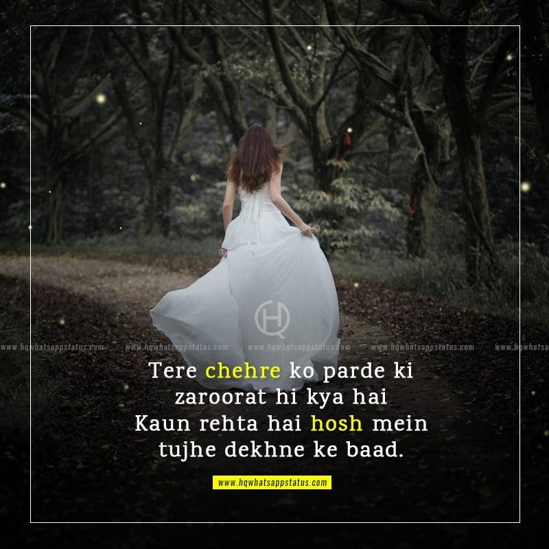 tareef shayari in hindi for friend