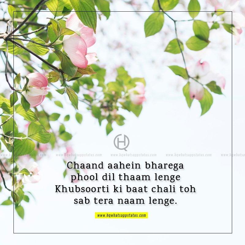 tareef shayari in two lines urdu