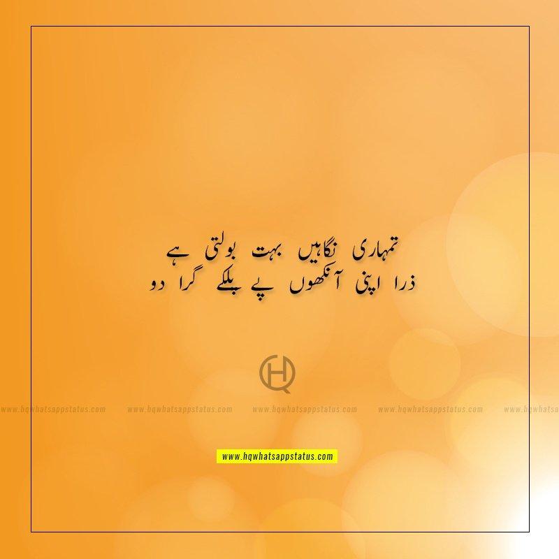 teri aankhen urdu poetry