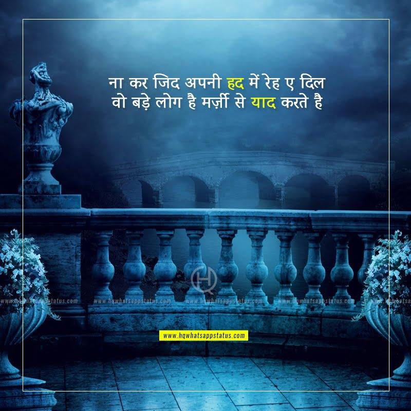 teri yaad aati hai shayari
