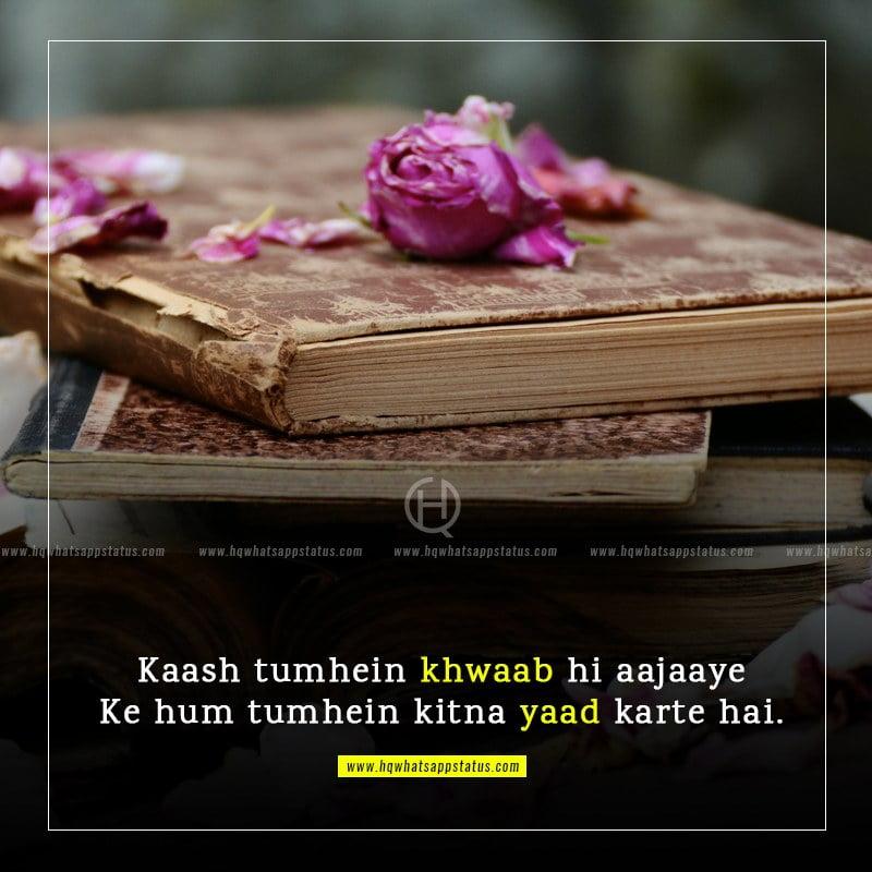 teri yaad aaye poetry