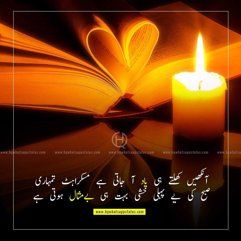 teri yaad poetry in urdu
