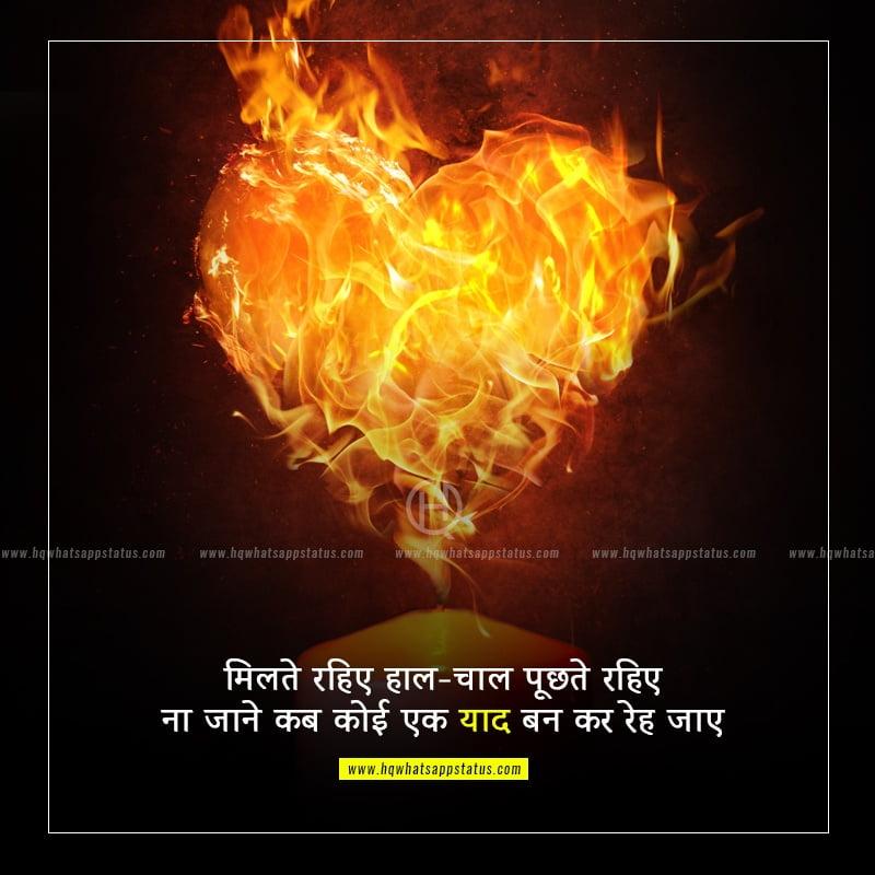 teri yaad shayari hindi