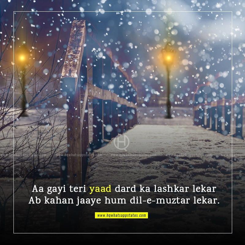 teri yaadein urdu poetry