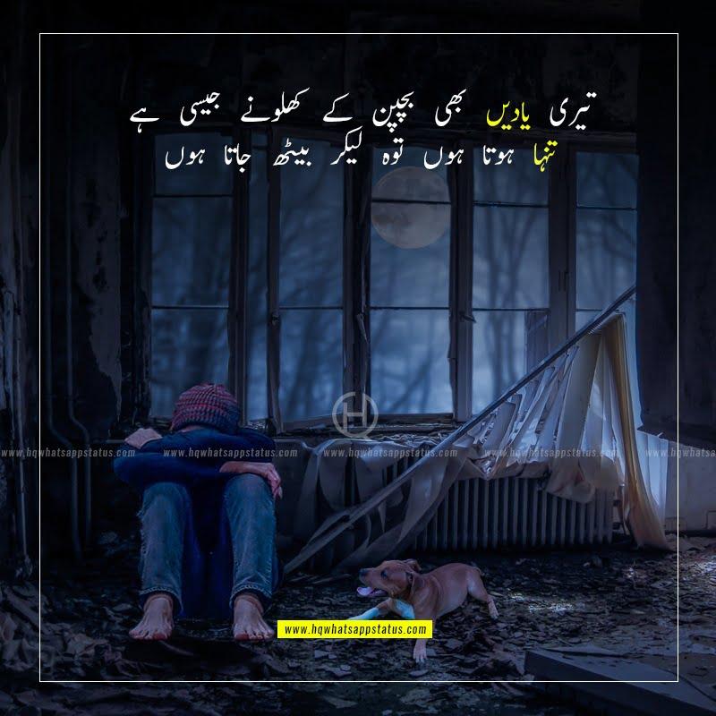 tum yaad aate ho poetry