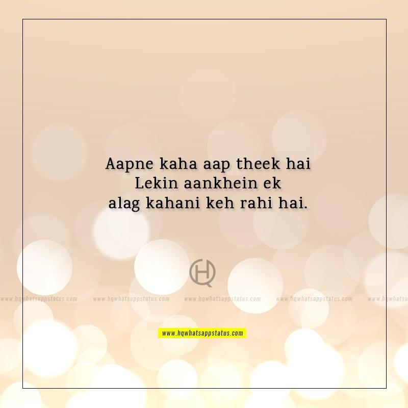 tumhari aankhen poetry