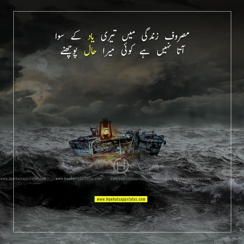 tumhari yaad satati hai poetry