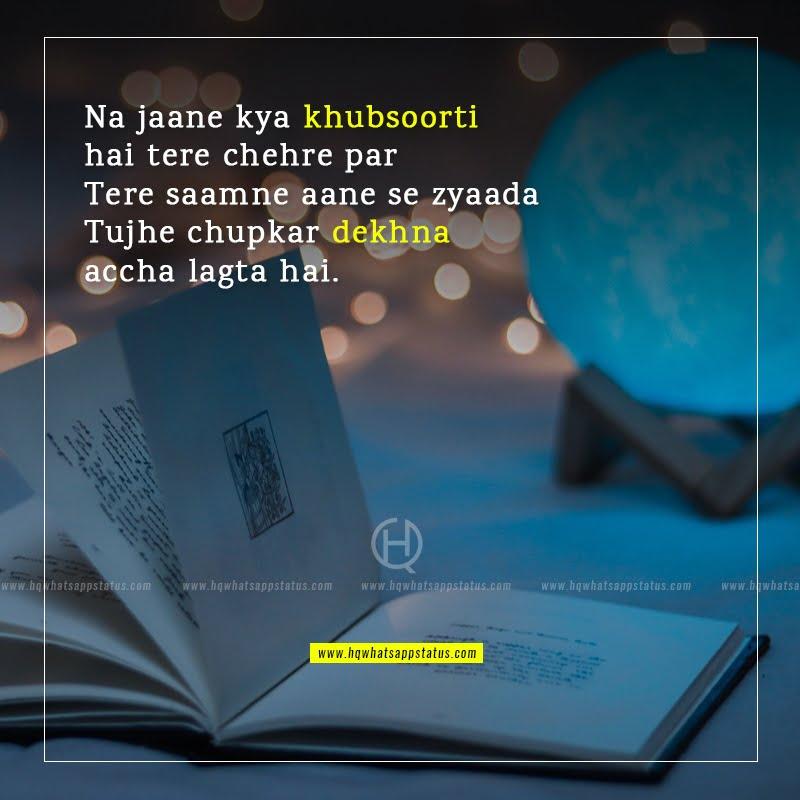 urdu poetry about beauty of eyes