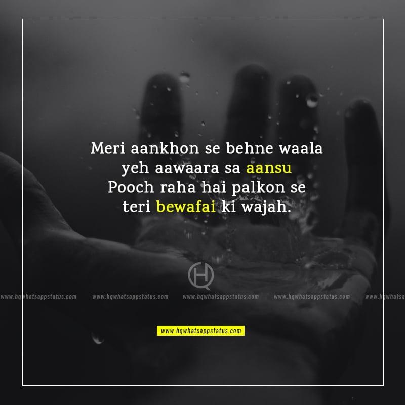 urdu poetry about rona