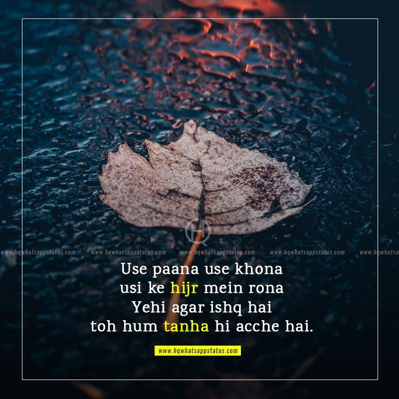 urdu poetry dard e tanhai