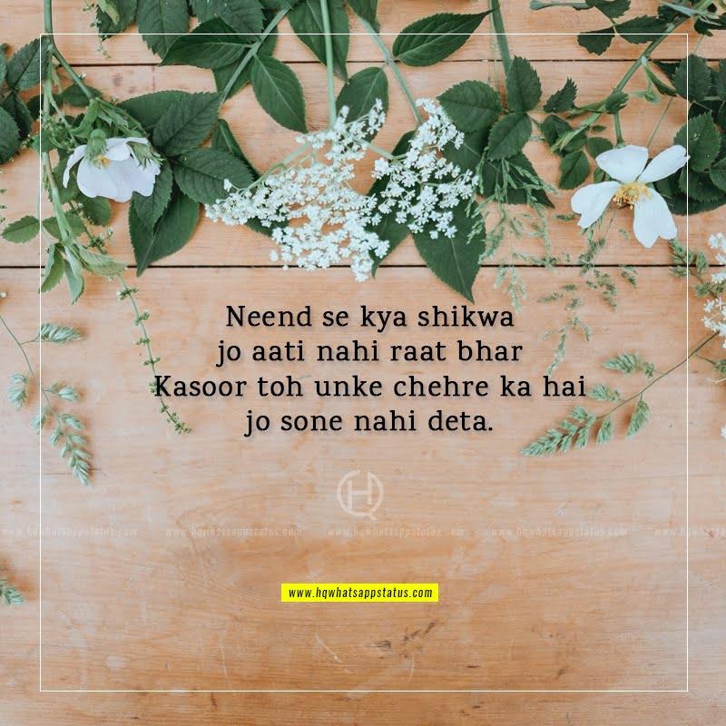 urdu poetry husn ki tareef
